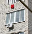 Теплое остекление балконов и лоджий под ключ: цена, отзывы, .